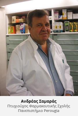 b43a279829e Φαρμακείο - Ανδρέα Σαμαρά & Τζούλης Αθανασιάδου
